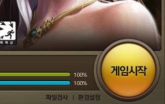 런처화면에서 게임시작 클릭