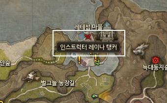 위치 찾기를 통해 지도 상에 위치 확인