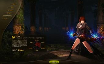 캐릭터 생성화면에서 클래스 특징 확인이 가능하다