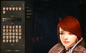 캐릭터의 외형변경 (얼굴)