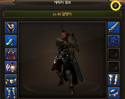 캐릭터 정보창