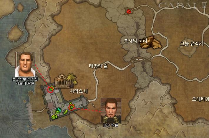 지도에 있는 NPC에게서 아비스모 퀘스트 습득이 가능하다.