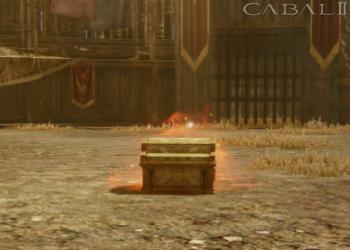 보상 상자