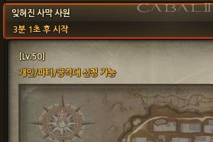 전장 정보